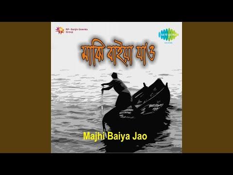 Majhi Baiya Jao Re