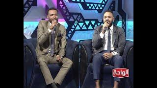 تحميل اغاني حبيبي انا فرحان | محمد عيسي و مصطفي البربري اغاني و اغاني 2020 MP3