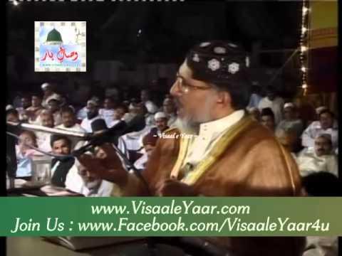 Dr. Muhammad Tahir Ul Qadri( Wiladat e Muhammad SAW)Minar e Pakistan.By Visaal