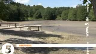 В Германии высушили целое озеро, чтобы найти черепаху, которая укусила ребенка