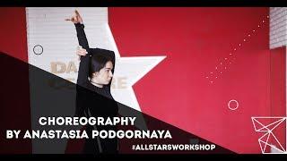 london grammar–nightcall (dipap edit) Vogue by Анастасия Подгорная All Stars Workshop
