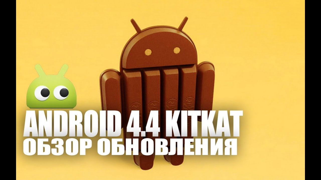 Обзор игры Android KitKat Challenge - YouTube