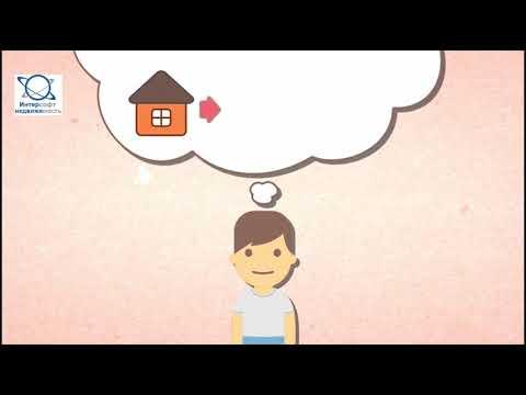 Как продать квартиру выгодно?   аренда с выкупом   жилье в рассрочку