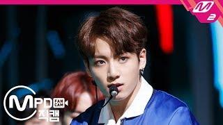[MPD직캠] 방탄소년단 정국 직캠 'DNA' (BTS JUNGKOOK FanCam)   @MCOUNTDOWN_2017.9.28