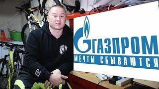 Почему работа в Appliance Repair лучше работы в Газпром
