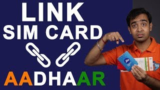 How To Link SIM Card with Aadhaar Card   Process of Mapping Mobile Number To AADHAAR Number   Hindi