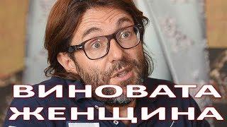 Андрей Малахов назвал женщину виновницей его увольнения с Первого канала  (15.11.2017)