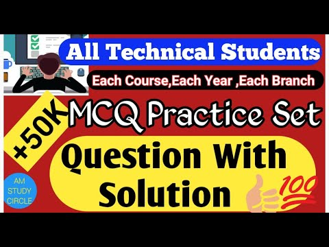 50K Practice Questions with Solution 😊👏✍️ All Courses All Branches Degree Diploma