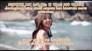 2NE1 - 살아 봤으면 해 (If I Were You) [sub español + romanizacion + hangul]