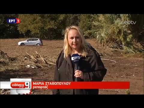 Άκαρπες οι έρευνες για τον εντοπισμό των αγνοουμένων- Τεράστιες οι καταστροφές στην Εύβοια | ΕΡΤ