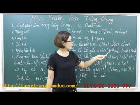 Học phát âm tiếng Trung cơ bản từ đầu 1 - Thanh mẫu