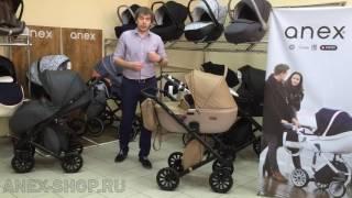 Обзор детской коляски Anex Cross (Анекс Кросс)