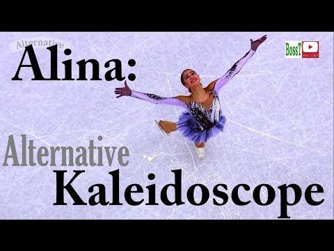 Alina ZAGITOVA - KALEIDOSCOPE SP, OG 2018 (Alternative)