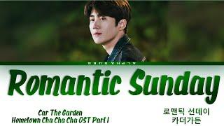 Car The Garden(카더가든) - Romantic Sunday [로맨틱 선데이] Hometown Cha Cha Cha (갯마을 차차차) OST Part 1 Lyrics/가사