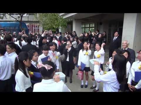 Maaji Elementary School