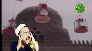 تحميل و مشاهدة ابتهال رمضان اهلا ومرحبا رمضان \\ للمبتهل سيد النقشبندي MP3