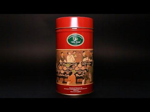 Черный чай категории Премиум