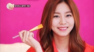 After School's Beauty Bible   Whitening Home Care