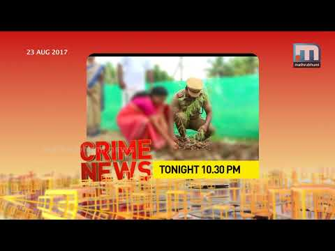 Dramatic events in front of Ernakulam Central Police Station | Mathrubhumi News | Crimw News Promo