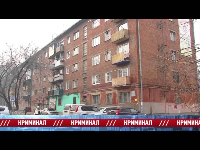 «Место происшествия – Ангарск» за 10ноября2014