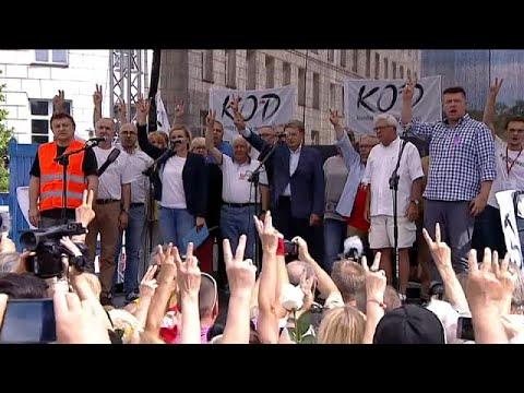 Διαδηλώσεις κατά των μεταρρυθμίσεων στη δικαιοσύνη