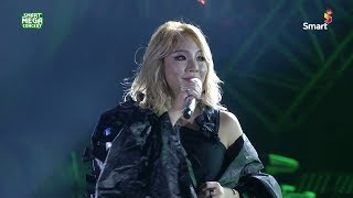 Smart Mega Concert CL Official