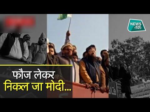 10 दिन पहले पाकिस्तान से ऐसे धमका रहा था आतंकी हाफिज सईद SPECIAL   News Tak