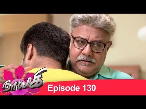 NAGINI-Tamil--Episode-129--24-11-2016--Sun-TV-Tamil-Serial-PROMO