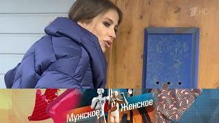 Мужское / Женское - Мы к вам с проверкой. Выпуск от 21.11.1018