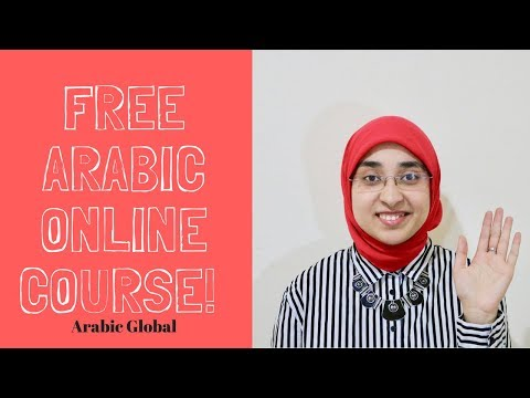 Free Arabic Online Course With Mona: Apply now (LIMITED OPENINGS)
