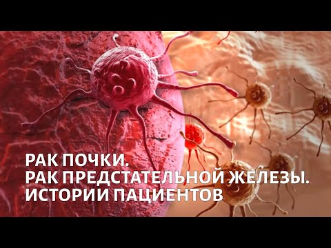 Пептиды в лечении простатита