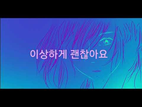 【Mayu · Lumi · Wil】Natural【VOCALOID Original】
