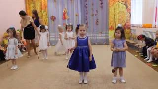 "танец ""КАПЕЛЬКИ"""
