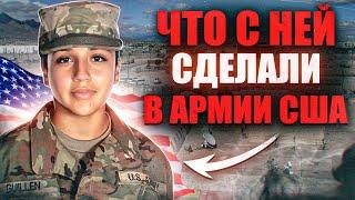 20-летняя Ванесса Гильен, служившая на военной базе Форт-Худ в городе  Киллин, исчезла 22 апреля. На протяжении двух с лишним месяцев сотни  людей искали ее на территории центрального Техаса. В конце июня были  найдены останки,