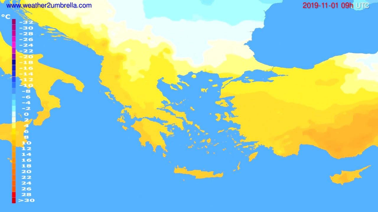 Temperature forecast Greece // modelrun: 00h UTC 2019-10-31