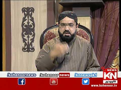 Istakhara 15 June 2021 | Kohenoor News Pakistan