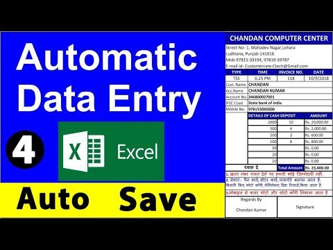 How To Create Full Automatic invoice in excel  || Auto Save, Auto Backup Invoice Entries II Part-4