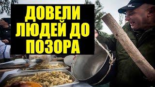 Путинизм - голодные люди в богатой стране