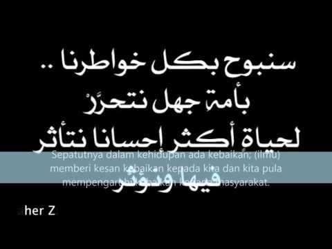 Khawater:Maher Zain