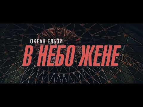 0 Mad Heads - Час — UA MUSIC | Енциклопедія української музики