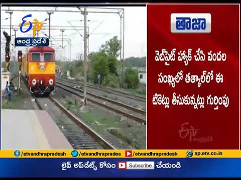 Man arrested from hacking IRCTC website | Vizag