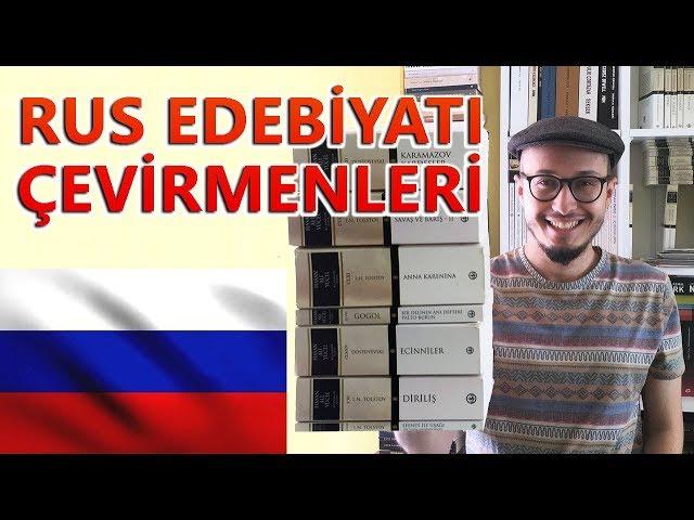 Türk'de Hasan Ali Yücel Video Telaffuz