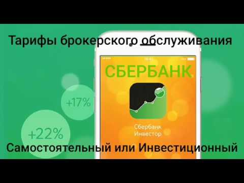 Forex4you форум