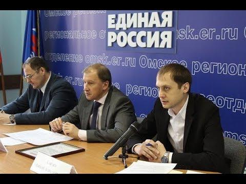 Единая Россия приняла решение по пенсионной реформе