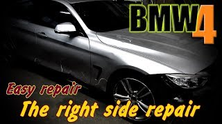 BMW 4. Easy repair. Легкий ремонт.