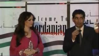تحميل اغاني الفنانة ديانا كرزون تحيي احتفال الجالية الاردنية بعيد ميلاد الملك عبدالله الثاني في قطر 2011 MP3