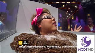 Killer Karaoke Thailand ลูกศร