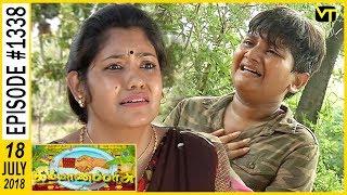 Kalyana Parisu - Tamil Serial | கல்யாணபரிசு | Episode 1338 | 18 July 2018 | Sun TV Serial