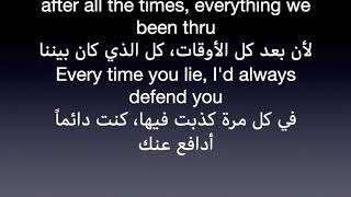 Remedy   Ali Gatie (Lyrics With Arabic Subtitle)   مترجمة