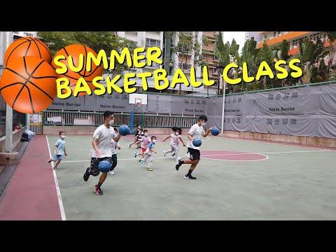 【Summer Basketball Class 暑期籃球班】正面教學|綠適動力